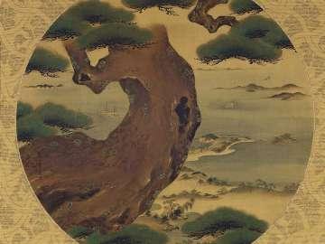 Pine in a True View Painting (Shinkei zu)