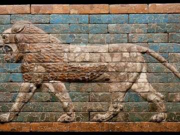 Striding lion