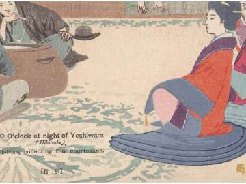 10 O'clock at Night in Yoshiwara (Hikitsuke) from the series The Twelve Hours of the Yoshiwara
