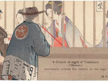 6 O'clock at Night in Yoshiwara (Harimise) from the series The Twelve Hours of the Yoshiwara