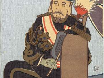 General Oku Yasukata as Fukurokuju from the series Seven Gods of Fortune