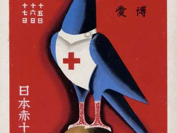 Red Cross Day: The 1934 First Prize Winner for Poster Design