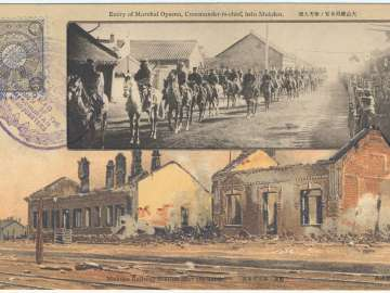 Entry of Marshal Oyama, Commander-in-Chief, into Mukden; Mukden Railway Station after the Battle