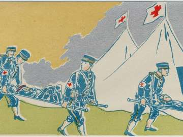 Members of the Red Cross Transporting the Wounded (from an unidentified series)