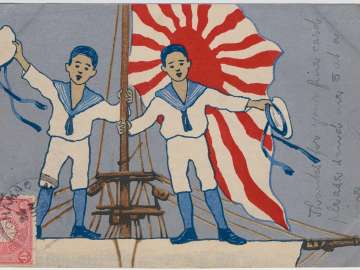 Sailors Standing on a Mast