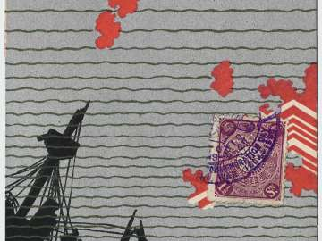 Commemorating the Great Naval Battle of Japan Sea