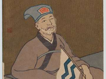 General Nogi Maresuke as Jurojin from the series Seven Gods of Fortune
