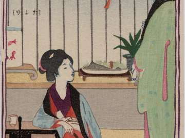 8 O'clock at Day in Yoshiwara (Tayori) from the series The Twelve Hours of the Yoshiwara
