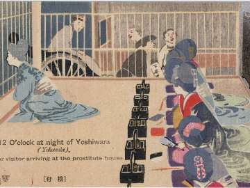12 O'clock at Night in Yoshiwara (Yokotsuke) from the series The Twelve Hours of the Yoshiwara