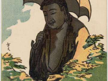 Daibutsu with Umbrella from the series the Popularization of Civilization