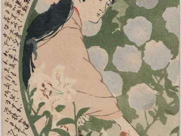 Woman with Tennis Racquet from the series Female Students (Jogakusei)