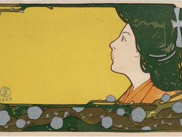 Woman with Plum Blossom Border (from an unidentified series)