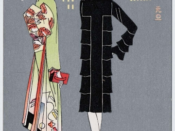 New Year's Card:  Women in Au Courant Fashion with Cityscape