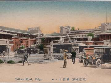 Famous Places: Imperial Hotel, Tokyo