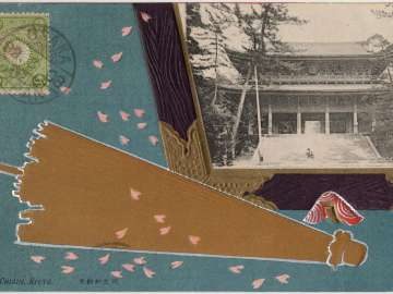 Chion-in, Kyoto (from an unidentified series)