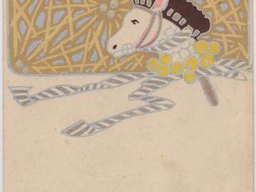 New Year's Card:  Hobby Horse