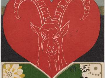 New Year's Card: Goat in a Heart