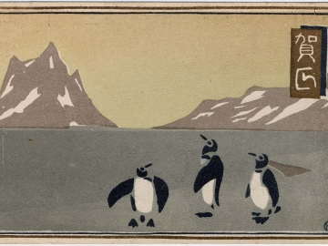 New Year's Card: Penguins