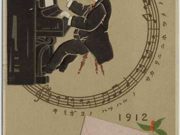 New Year's Card: Mouse at the Piano