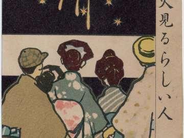People Who Seem to be Watching Fireworks from Ehagaki Sekai