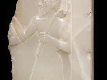 Fragment of a victory stele of Naram-sin