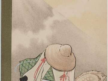 Princess on Horse Back from the series Historical Postcards (Rekishi ehagaki)