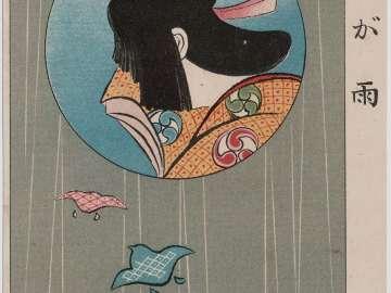Rain / Tora Gozen's Tears from Ehagaki sekai