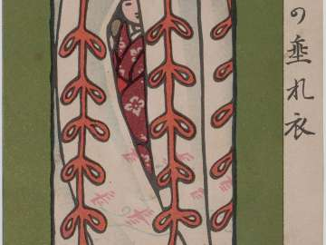 Veiled Hat Concealing Lovers (Mushi no taregoromo) from Ehagaki sekai