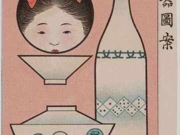 Designs for Ceramic Ware from Ehagaki sekai
