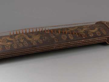 Zither (se)