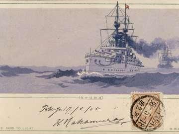 Naval Ship at Night