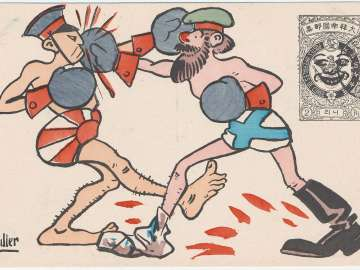 Russian Soldier and Japanese Soldier Boxing
