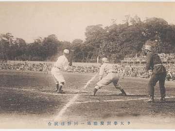 The First Game of Keio University VS U University (unidentified name)