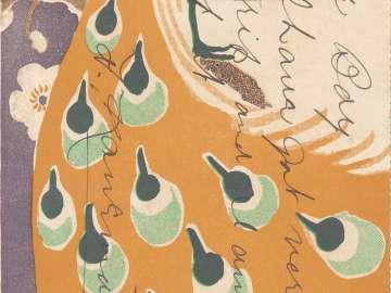 Advertisement for Mitsukoshi gofukuten: Peacock and Plum
