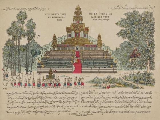 L. Jammes, Vue Restaurée de la Pyramide do Pimenacas (Ang-kor Thom), Ruines d'Ang-kor (Comboge)