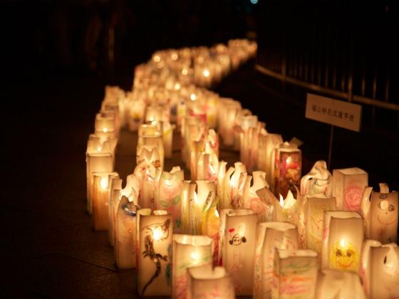 film still paper lanterns