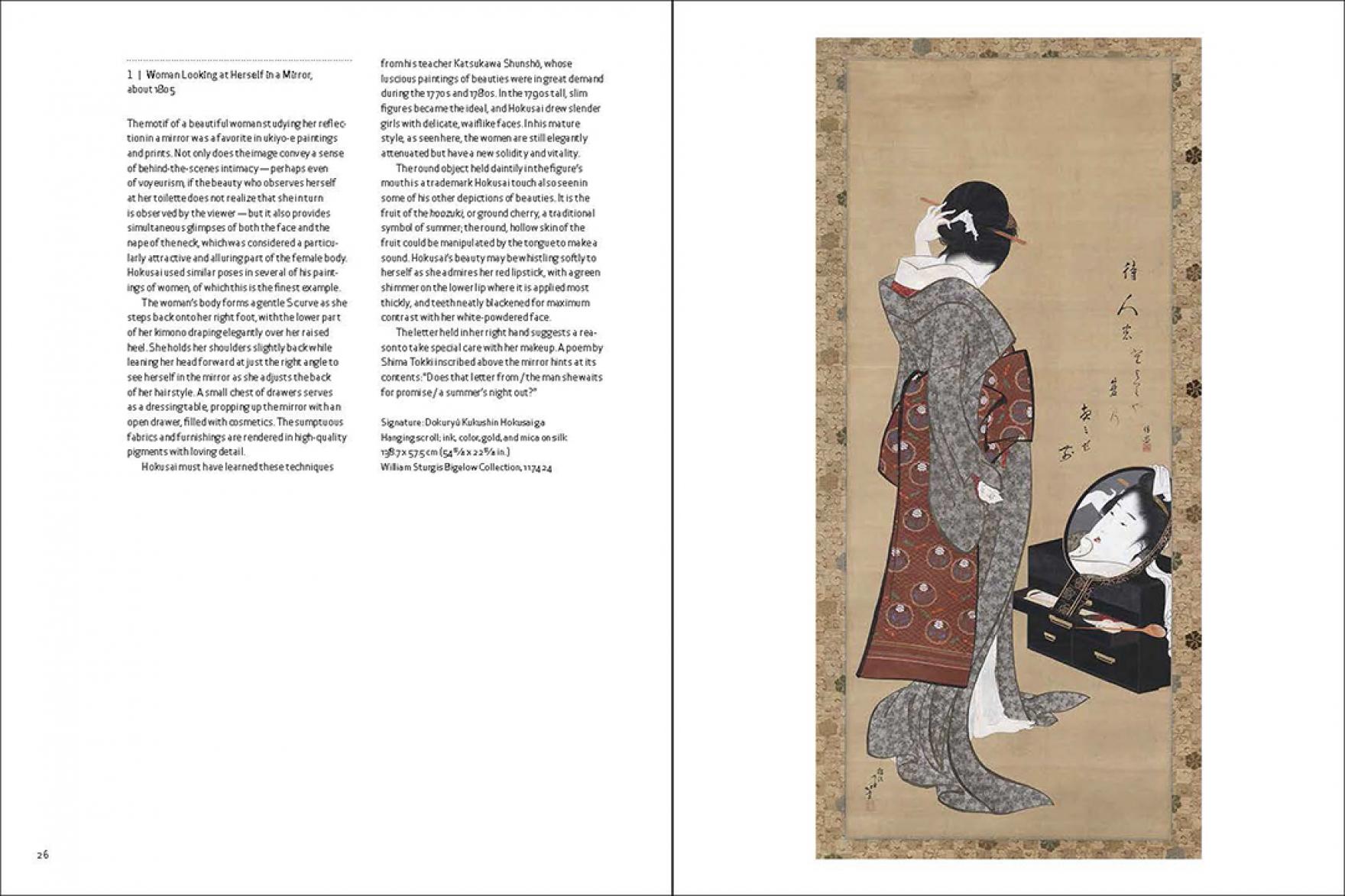 Hokusai spread 2
